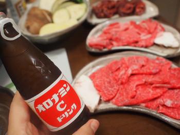 オロナミンCと焼き肉