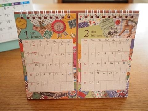 セリアの卓上カレンダー