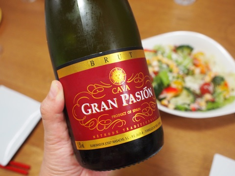 スパークリングワイン・カヴァ グラン・パッション ブリュット