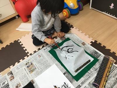 3歳娘初めての習字