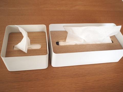 蓋つきティッシュケース、と半分ティッシュケース