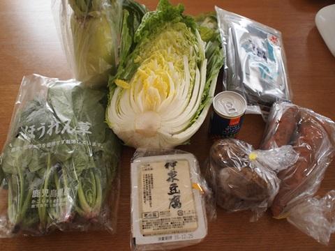 大地宅配のお野菜