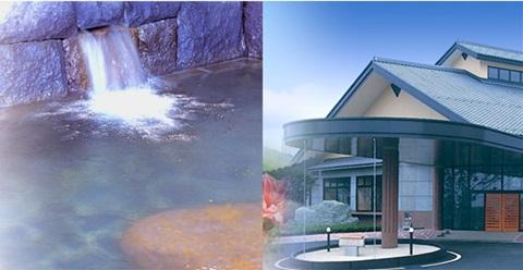 富士見温泉 見晴らしの湯ふれあい館