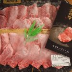 宮崎県産の斉藤牛