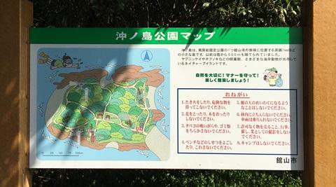 沖ノ島マップ