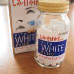 ビタホワイトプラス クニヒロ