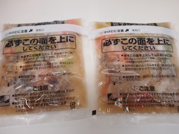 パルシステムの冷凍中華丼