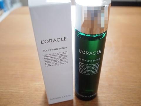 オラクルの化粧水