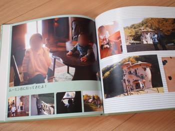 楽天写真館フォトブックの画像配置