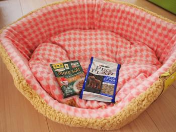 愛犬のベッド