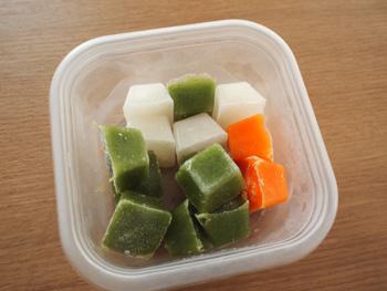 野菜のキューブ