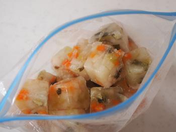 野菜たっぷりキューブ