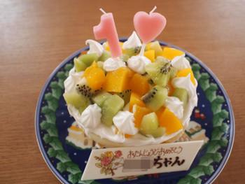 手作りケーキ完成画像