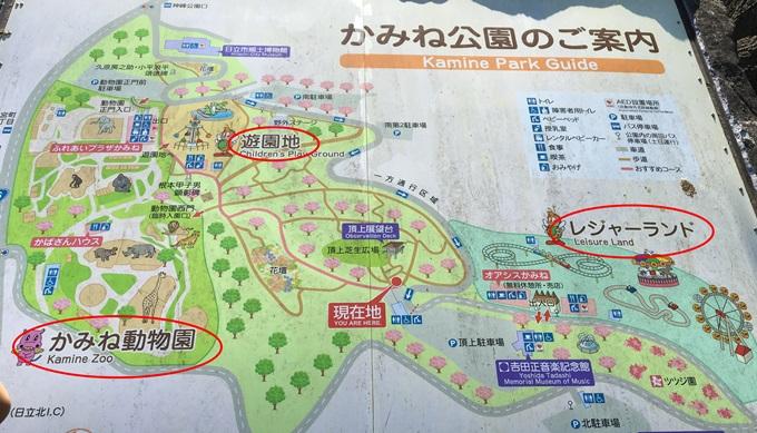 日立市かみね公園マップ