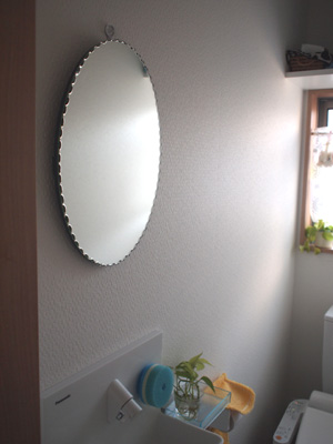トイレ用鏡
