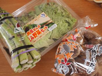 コストコ野菜類