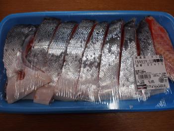 コストコ鮭