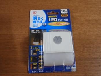 LEDセンサー付きフットライト