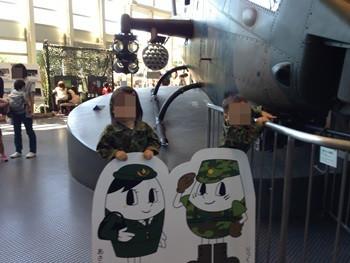 朝霞陸上自衛隊広報センター(りっくんランド)
