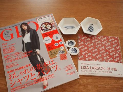 リサ・ラーソンの猫セット六角皿・箸置き・折り紙