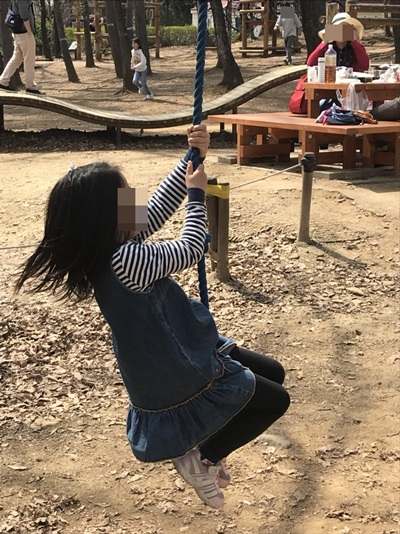 埼玉こども動物自然公園