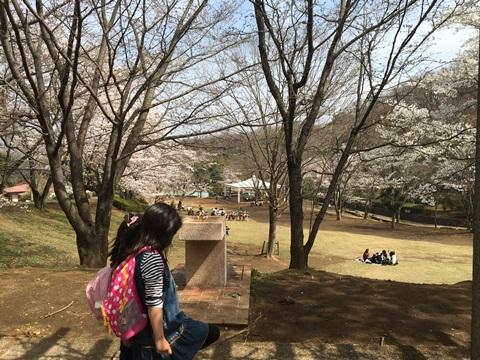埼玉こども自然動物公園