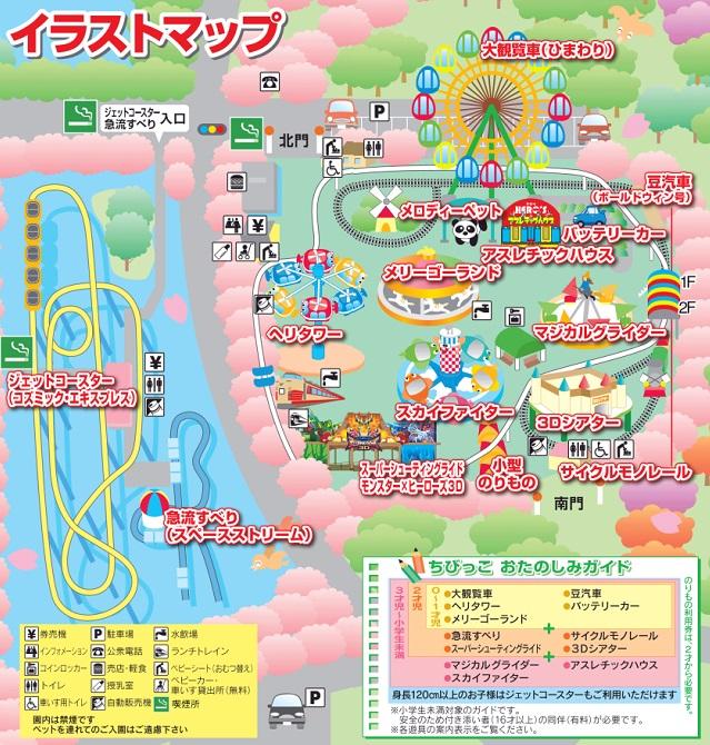 けぞうじ遊園地園内マップ