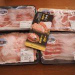 鹿児島県 鹿屋市、鹿児島黒豚しゃぶしゃぶセット1.2kg