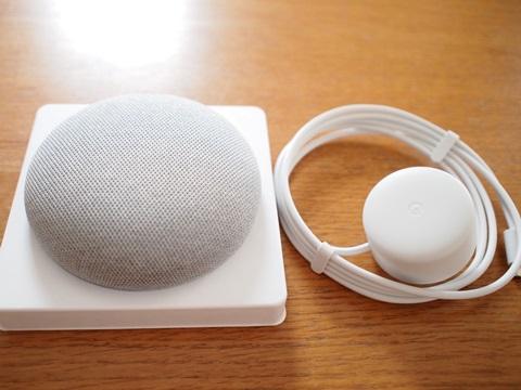 Google Home mini(グーグルホームミニ)
