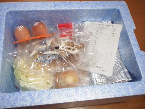 ヨシケイ煮込みハンバーグ