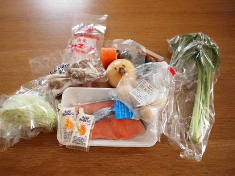 ヨシケイ鮭の黒酢南蛮