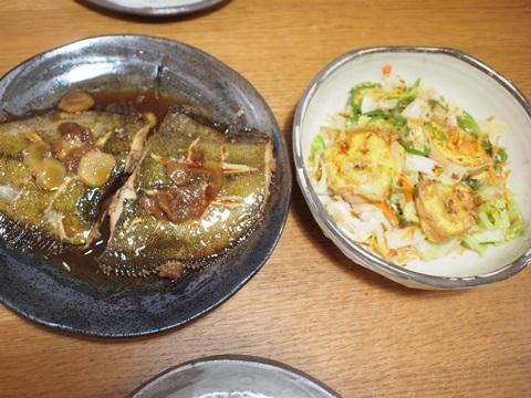 ヨシケイ魚料理
