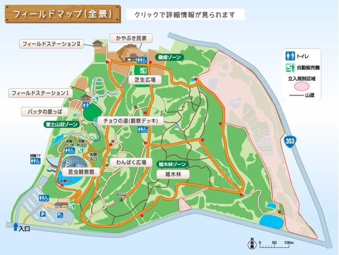 ぐんま昆虫の森マップ