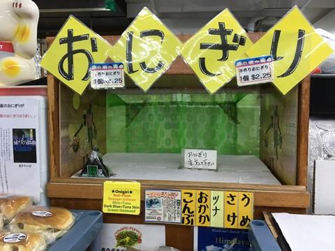 日本人経営の店「コンビニエンス大阪」