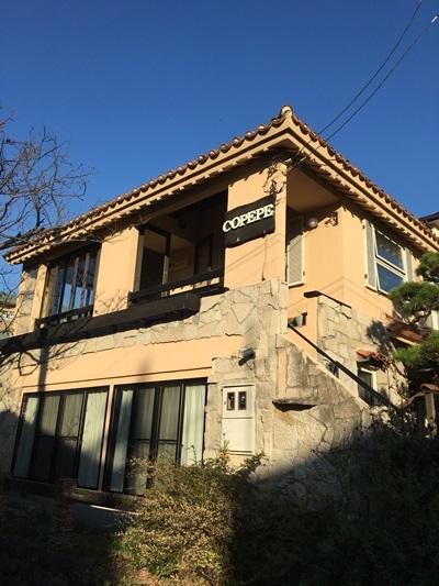 カレー専門店コペペ(copepe)