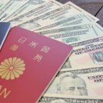 米ドル両替を安くする方法