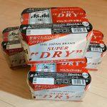 福岡県福智町のアサヒスーパードライ