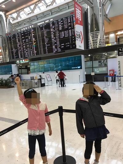 成田空港チェックイン