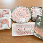 宮崎県都城市、都城豚3.6kg