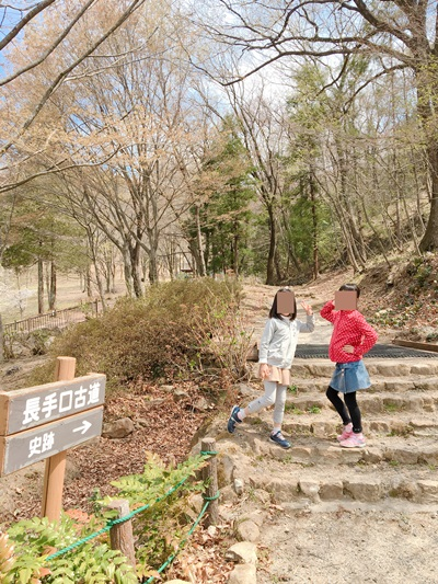 山頂遊歩道