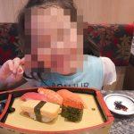 がってん寿司お誕生日プレート