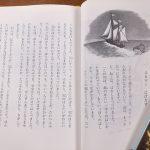 エルマーの冒険シリーズ