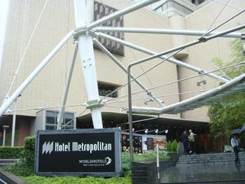 メトロポリタンホテルの画像