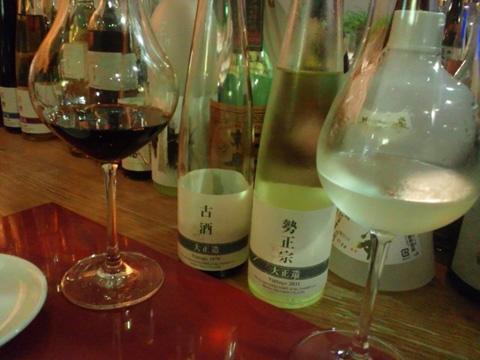 新酒と古酒の2杯セット