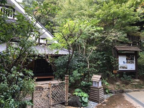 木春堂 ホテル椿山荘