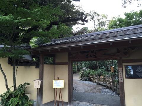 冠木門の画像