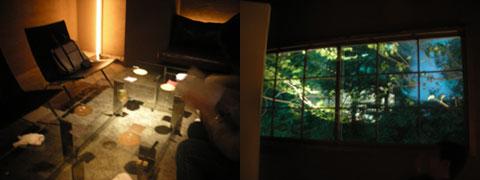 味噌汁バー 1CHIDO° 個室