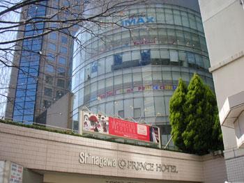 品川プリンスホテル新館4F