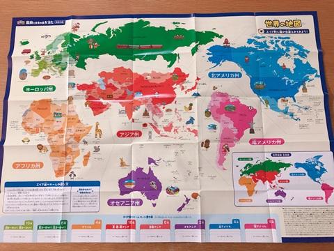 世界地図ポスター