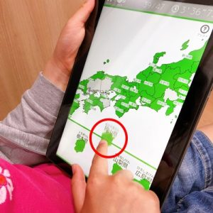 あそんでまなべる日本地図パズル